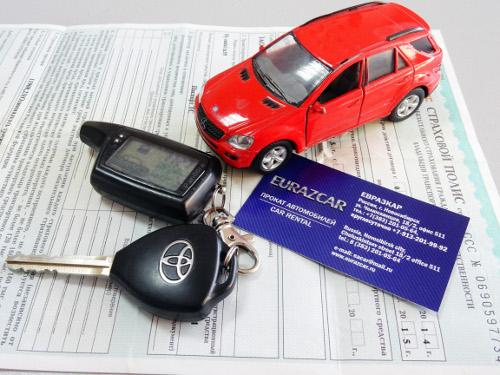 Что нужно знать о страховке прокатного автомобиля